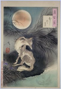 Yoshitoshi_-_100_Aspects_of_the_Moon_-_91